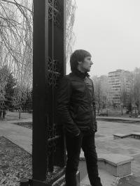 Коля Кырлан, 5 октября 1988, Пятигорск, id122884216