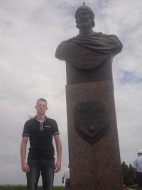 Максим Александрович, 19 сентября 1987, Луганск, id16308798