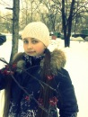 Ксения Сергеева фото #24