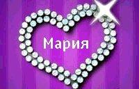 Мария Артамонова, 18 августа , Кривой Рог, id86536658