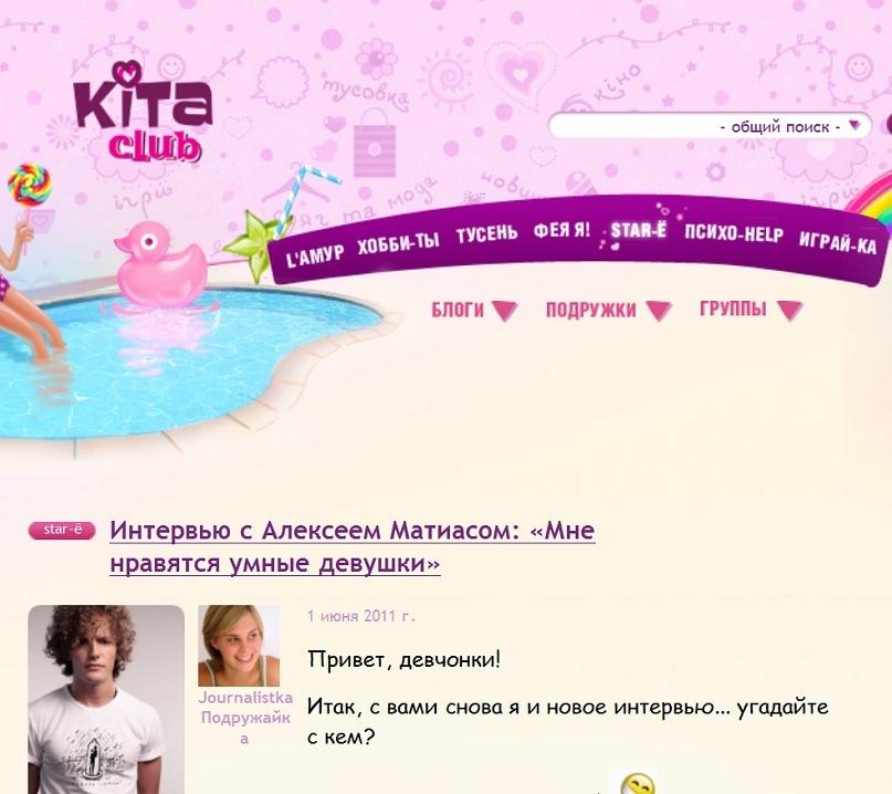 http://cs4415.vkontakte.ru/u94979882/115819109/y_3a65bb32.jpg