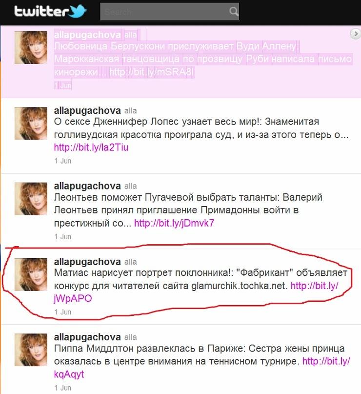 http://cs4415.vkontakte.ru/u94979882/117223426/y_71b57f8e.jpg