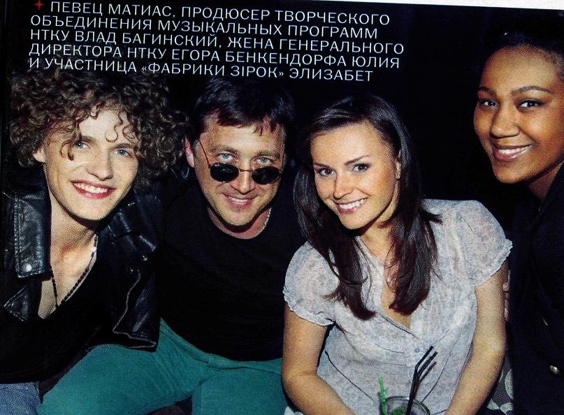 http://cs4415.vkontakte.ru/u94979882/121060163/y_66b39501.jpg