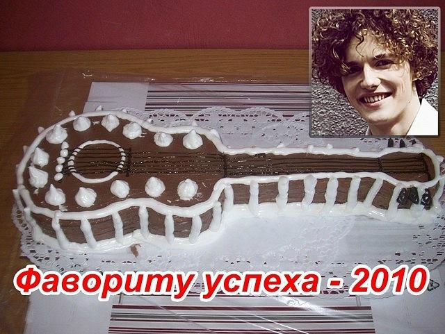 http://cs4415.vkontakte.ru/u94979882/125238477/y_e53a3f20.jpg