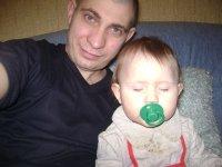 Михаил Токарев, 4 мая , Томск, id96202432