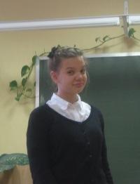 Kcenia Omelchenko, 23 июля , Санкт-Петербург, id107257657