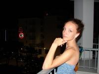 Августина Приймак, 4 августа , Киев, id108026370