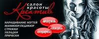 Οксана Γоршкова, 2 мая 1997, Каневская, id112780525
