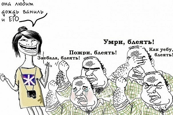 http://cs4416.vkontakte.ru/u12150899/115251914/x_3686db7e.jpg