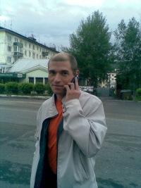 Максим Шаньгин, 6 сентября 1977, Васильево, id132086435