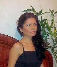 Оксана Киселева, 1 марта 1989, Москва, id134124362