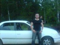 Александр Царёв, 15 июня 1981, Днепропетровск, id52636656