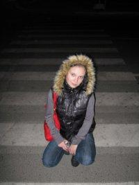 Кристина Плисова, id62894447