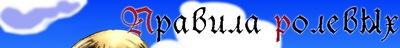 http://cs4416.vkontakte.ru/u76154497/141700901/x_14005da8.jpg