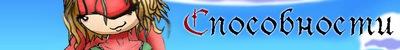 http://cs4416.vkontakte.ru/u76154497/141700901/x_1479cd0b.jpg