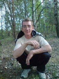 Александр Алекс, 25 августа , Орел, id138202588