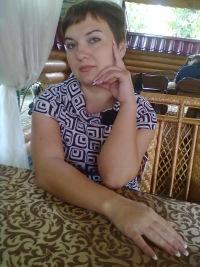 Наталия Удовина, 2 февраля 1980, Славянск, id162469196