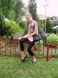 Марія Рижук, 11 октября 1996, Ровно, id44124337