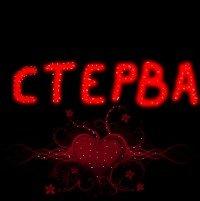 Виктория Нессо, 8 декабря 1994, Первоуральск, id53528995