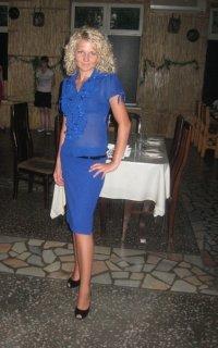 Ирина Волгина, 3 февраля 1988, Пермь, id55231255