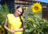 Елена Афанасьева, 22 февраля 1989, Томск, id67210607
