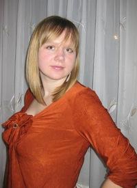 Анна Пашковская, 21 декабря 1988, Сморгонь, id22500339