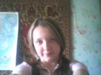 Регина Салихова, 8 ноября , Уфа, id106649665