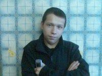 Данил Шайхутдинов, 25 января 1975, Пермь, id44764524