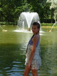 Кристина Ротарь, 21 августа , Улан-Удэ, id72547569