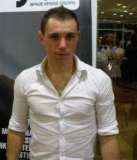 Дмитрий Ковальчук, 20 июня , Екатеринбург, id96039884
