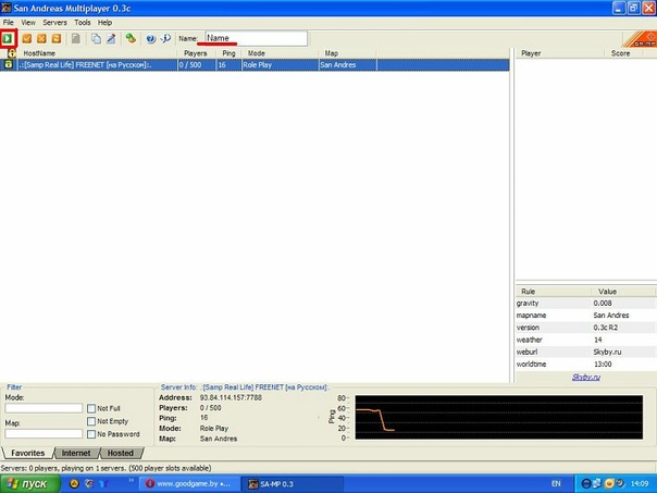 gta san andreas multiplayer v 0 3e (2012) pcruseng