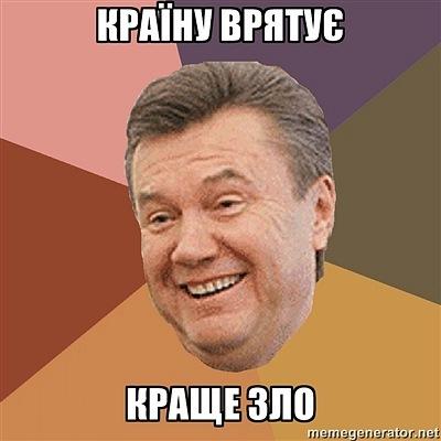 """Оппозиция не теряет надежды на принятие """"закона Тимошенко"""": """"Еще ночь впереди. Миссия тут. Фюле тут"""" - Цензор.НЕТ 7014"""