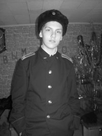 Михаил Зелепукин, 28 июля 1993, Челябинск, id18002956