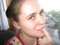 Мария Селезнёва, 3 апреля , Куровское, id44594944