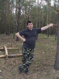 Сергей Сергеев, 27 июня 1991, Константиновка, id49355838