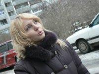 Ольга Дергалина, 18 декабря , Уфа, id655974