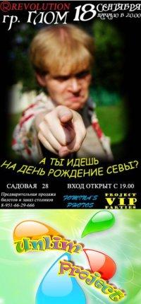 Майк Бойцов