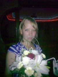 Дарья Кузина, 11 сентября , Новосибирск, id72743959