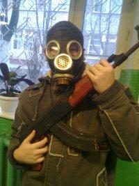 Саня Чёрный, 26 января 1989, Донецк, id74865181