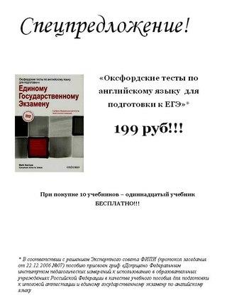 Esperanto Bookshop | Челябинск