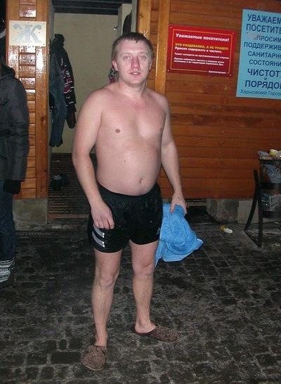 Жека Салогубов, 25 августа , Харьков, id138071288