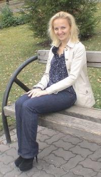 Татьяна Сомятова, 19 апреля , Новосибирск, id113477381
