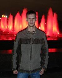 Виталий Кондрашов