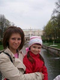 Маришка Ларина, 29 марта 1982, Санкт-Петербург, id17802628