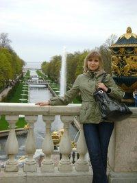 Ната Алексейкина