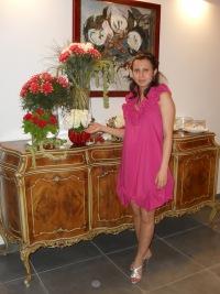 Анна Хачатрян, 2 июня 1991, Львов, id60869886