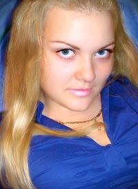Мария Журавлева, 13 марта , Санкт-Петербург, id108889583