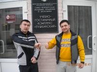 Asat Karimov, 6 декабря 1989, Екатеринбург, id136657491