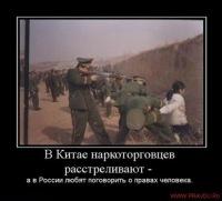 Xibo Liya, 27 августа 1990, Челябинск, id128399006