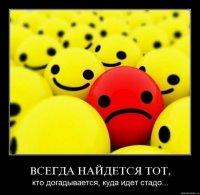 Alter Ego, 14 мая , Москва, id56060806